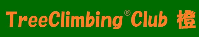 Tree Climbing®Club 橙